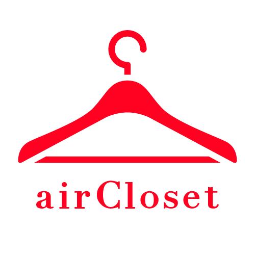airClosetエアークローゼット