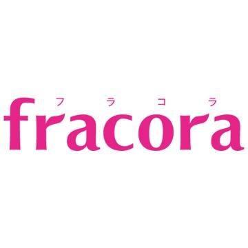 フラコア(fracora)らく楽セレクト便