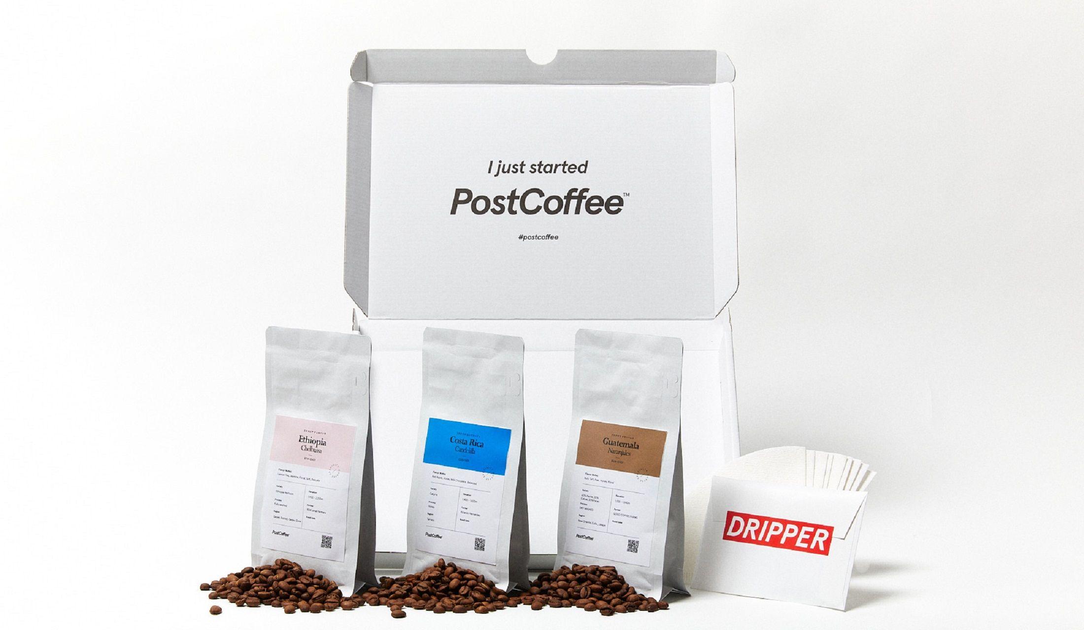 PostCoffee (ポストコーヒー)